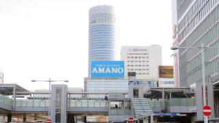 """<最新の路線価>新横浜・菊名・大倉山駅前で""""ほんの小さな違い""""が地価を左右"""