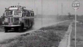 <川崎市のアーカイブ>半世紀以上前からのニュース映像を公開、日吉周辺の内容も