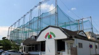 <日吉5>老舗ゴルフ練習場とレストラン刷新へ、「ビアテラス」も7月末オープン