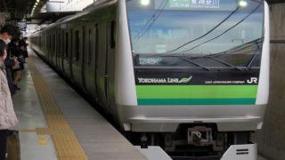 <JR東日本の乗車人員>新横浜は1.7%増で72位、菊名は微減で順位下げる