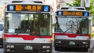 <横浜・川崎市交と東急バス>7/21(金)から「夏休み」中は子ども運賃を割引