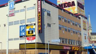 ドンキ新横浜店、自転車と電動アシスト車の「サマーセール」を開催中