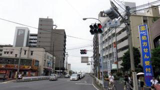 <大綱橋近く>綱島交差点で相次ぐ大手チェーン出店、酒屋跡は「まいばすけっと」
