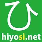 横浜日吉新聞は3年目、「地域との接点を見つけるために役立つ情報」を追い続けた2年間