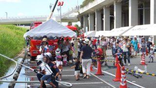 子供に人気の体験型「消防イベント」、今週8/24(木)に日産スタジアムで