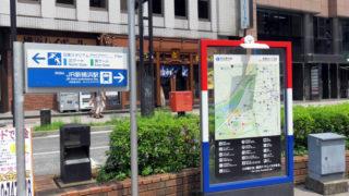新横浜全域と小机・北新横浜駅で「無線LAN」整備、街の案内サイン活用し2019年までに