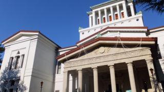 大倉山記念館の魅力と秘密を探る「夏のオープンギャラリー」、8/20(日)まで開催