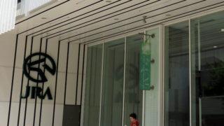 ウインズ新横浜、8/5(土)・6(日)に「ポニー」とふれあえるイベント