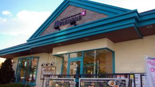岸根公園駅前のハワイレストラン「メレンゲ」、2周年でステーキなど割引