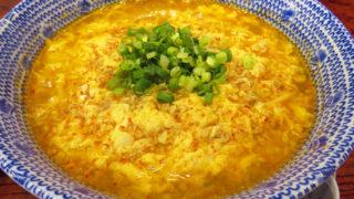 強烈な刺激よりも旨さ、高田ならではの「担々麺」を味わえる洒落たラーメン店
