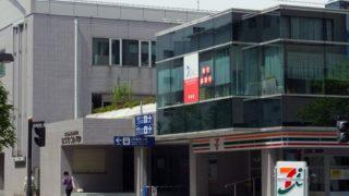 <2018年4月開園>新横浜で横浜保育室の2園が認可へ移行、小机や大倉山では新設