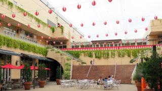 トレッサ横浜の「縁日」は8/18(金)から20(日)、18日夜は「盆踊り」も