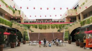 今週は「トレッサ横浜」で8/18(金)から恒例の縁日、18日夜は盆踊り大会も