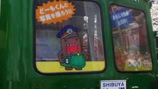 <東横線が90周年>日吉や綱島など駅ごとに記念乗車券やポスター、旧色の電車も