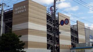 綱島SST「アピタテラス」の住民向け説明会、9/2(土)に綱島地区センターで2回開催