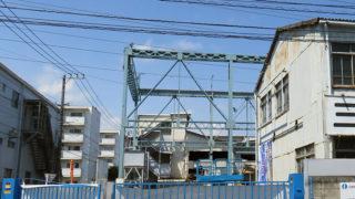 綱島SST至近・箕輪町2の工場跡地で土壌汚染、市が「形質変更時要届出区域」に指定