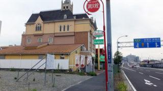 北新横浜の駅近くで「専修学校」計画、サイゼリヤとエスポット隣の駐車場