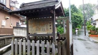 菊名駅西口近くの「八杉神社」で大豆戸町の盆踊り、8/18(金)・19(土)の19時から