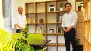 """日吉の税理士事務所、港北区内で起業の実力派建築家とタッグで""""緑""""空間に刷新"""