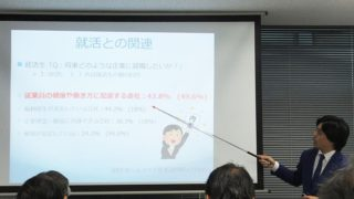 <新横浜2>全国的に珍しい「健康経営」支援拠点、セミナー参加や自己チェックもOK