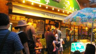和洋菓子店など南日吉の5店舗が登場、イッツコム「おかえり」が9/13(水)に特集