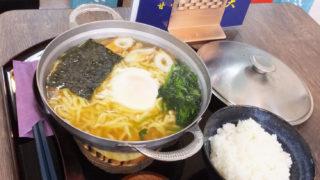 高知ゆかりの鍋焼きラーメンや和風パフェも、日吉駅近の「浜大」に続々新メニュー