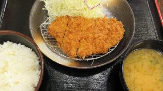 <新横浜・菊名駅前>500円から食せる、貴重な格安「とんかつ」チェーンの実力