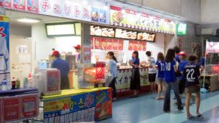 日産スタジアムの「グルメ」は変わるか、売店事業者を19区画で新たに募集