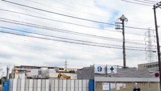 綱島SSTアピタ至近・箕輪町2の工場跡、野村不動産が2019年夏までに7階建て58戸