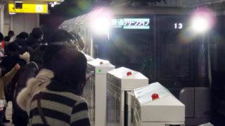 グリーンライン「通学定期券」を来春値下げ、日吉~日吉本町~高田間で1カ月500円
