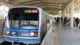 <横浜市交通局>来春に「通学定期券」を値下げ、地下鉄は約10%、バスは最大19%