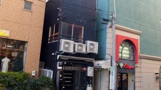 日吉駅バスターミナル前、老舗店「キッチンくりの木」が改装表明後に閉店状態