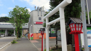 今週末は新横浜1丁目「蛇骨(じゃこつ)神社」で例大祭、9/16(土)午後に