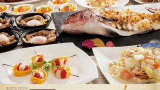 <新横浜プリンス>長崎の味覚を存分に味わえる、11月末までディナーブッフェ
