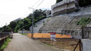 矢上川沿いの日吉3丁目、日吉神社近くの「斜面造成」で宅地分譲の動き