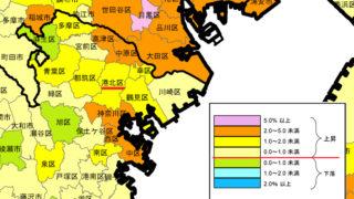 """<基準地価>綱島西6と日吉本町2で上昇、""""常連""""日吉本町1は県内地価2位"""