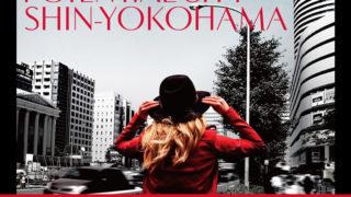 スケートセンター裏手の43戸マンション計画は「ファインスクェア新横浜」に