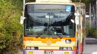 <神奈中バス>新横浜駅から羽沢方面の路線で平日夜に「急行バス」を1本新設