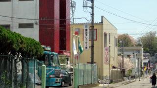 """地価の「全国ベスト10」に樽町が入る、街の変化を象徴する""""高価な工業地"""""""