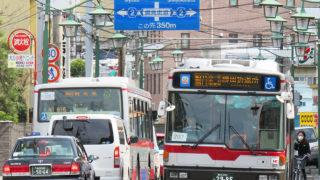 東急バス「綱島~高田・東山田方面」路線でダイヤ改正、深夜バス最終の繰り下げも