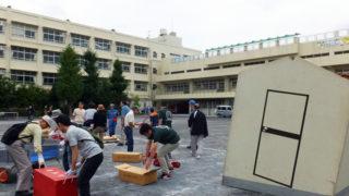 あす10/1(日)9時から日吉に5つある小学校で「一斉防災訓練」、近くの学校へ参加を
