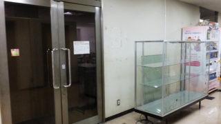 <港北区役所>ランチ時に営業の3階「港北食堂」が閉店、2年半弱で撤退