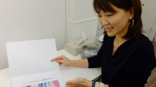"""服を""""自分に""""合わせる時代へ、トレッサに誕生した色彩診断・骨格スタイル分析サロンが話題"""