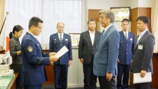 横浜銀行とJAバンク職員がお手柄、振り込め詐欺を阻止する「最終局面」金融機関の使命感