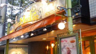 グレイスホテル横のケーキ店兼カフェが11月に閉店、ランチセットは既に終了