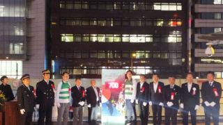 ラグビーW杯へカウントダウン開始、慶應との協力や11/4(日)の初国際試合もPR