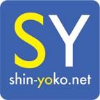 「横浜日吉新聞」「新横浜新聞」の著作権とリンク、引用・転載の方針について
