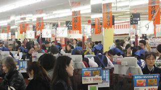 <港北区の大型店>年間販売額が県ワーストの激減、日吉のアピタ閉店影響か