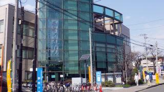幸区の日吉合同庁舎、2階フロアに「夢見ヶ崎動物公園」の魅力伝える展示新設へ