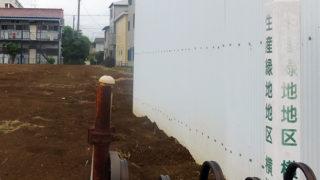 綱島SST裏手の旧農地「生産緑地地区」の指定削除へ、市が都市計画案を縦覧